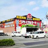 リサイクルマート沖浜店