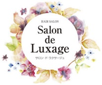 salon de Luxage