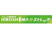 Hiroshima彡ストレッチ