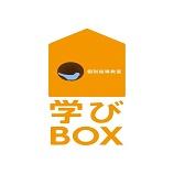 個別指導教室学びBOX