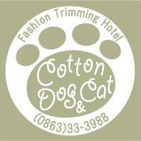 Cotton Dog & Cat