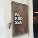 イタリア料理 BOSSA(ボッサ)