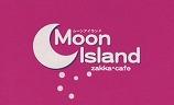 雑貨&カフェ Moon island